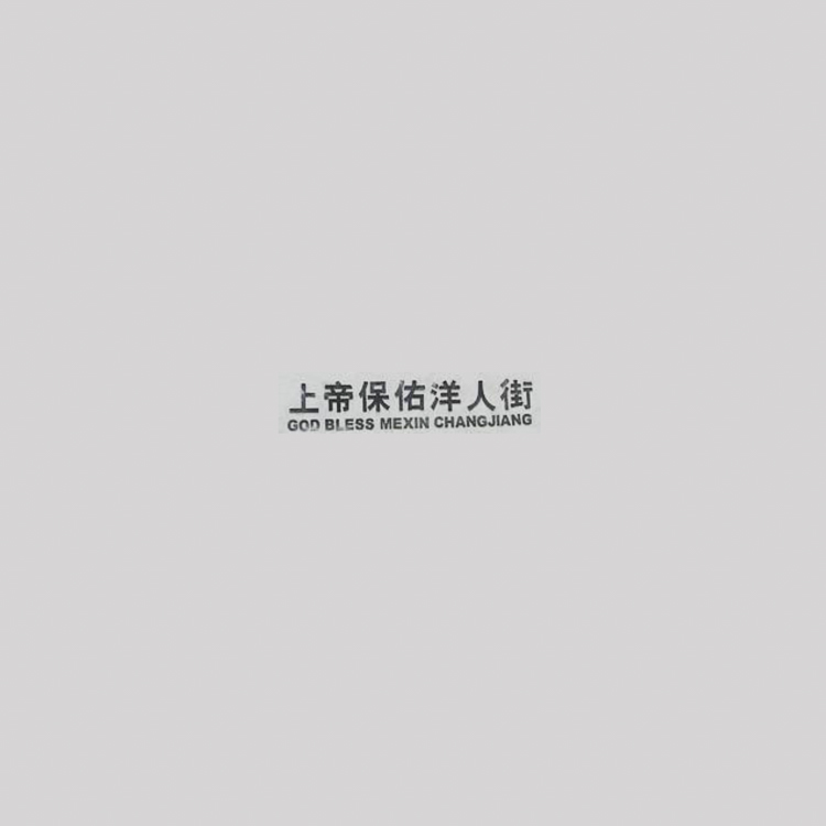 http://huaweicheng.net/files/gimgs/20_56.jpg