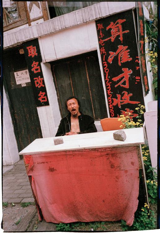 http://huaweicheng.net/files/gimgs/23_xiaozhi29_v2.jpg