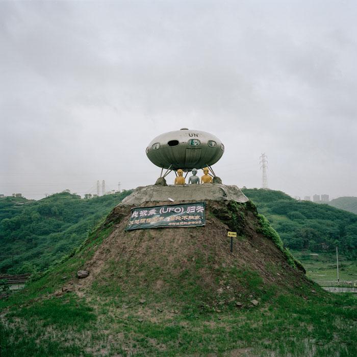 http://huaweicheng.net/files/gimgs/25_four-hill-1.jpg