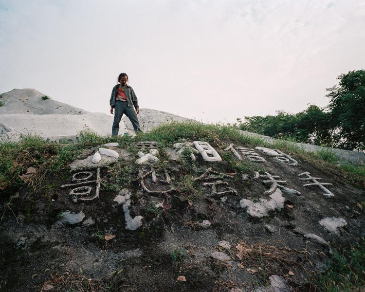 http://huaweicheng.net/files/gimgs/26_god-bless-77.jpg
