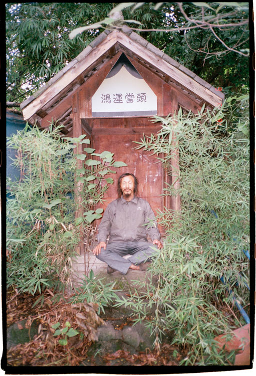 http://huaweicheng.net/files/gimgs/27_shaman-22.jpg