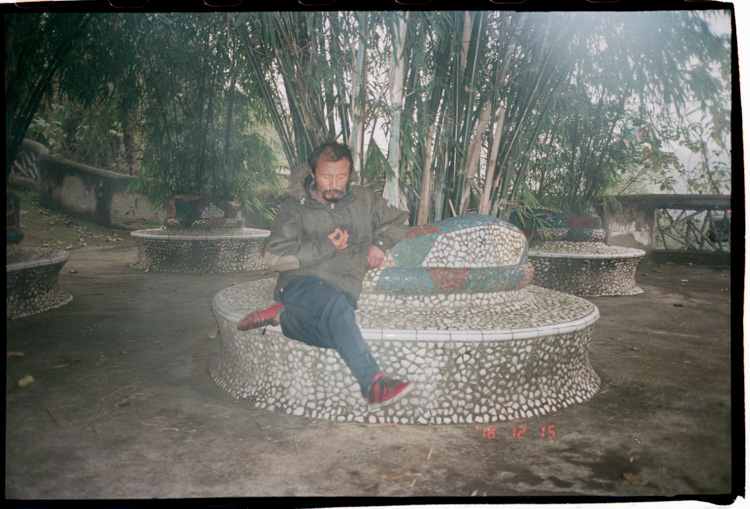 http://huaweicheng.net/files/gimgs/27_shaman-31.jpg