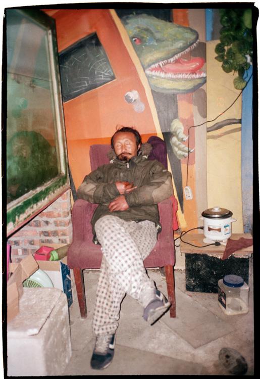 http://huaweicheng.net/files/gimgs/27_shaman-32.jpg