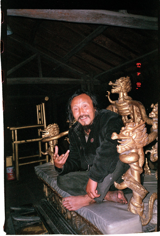 http://huaweicheng.net/files/gimgs/27_shaman-42.jpg