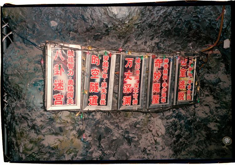 http://huaweicheng.net/files/gimgs/27_shaman-66.jpg