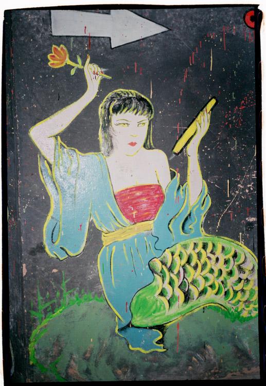 http://huaweicheng.net/files/gimgs/27_shaman-79.jpg