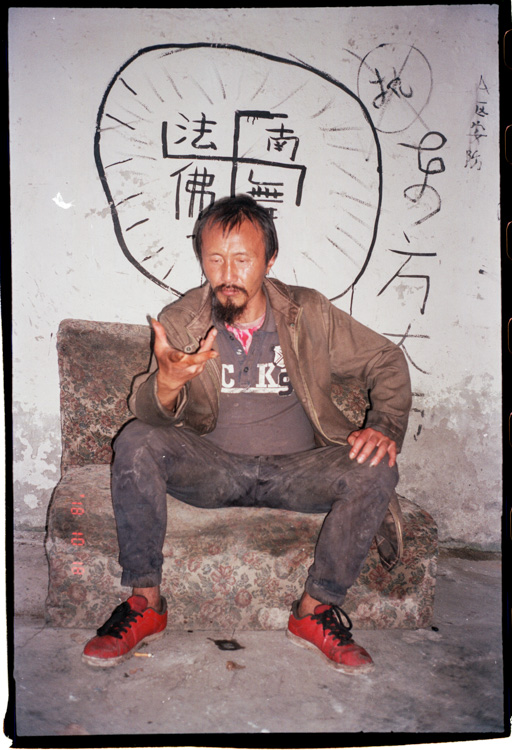 http://huaweicheng.net/files/gimgs/27_shaman-92.jpg